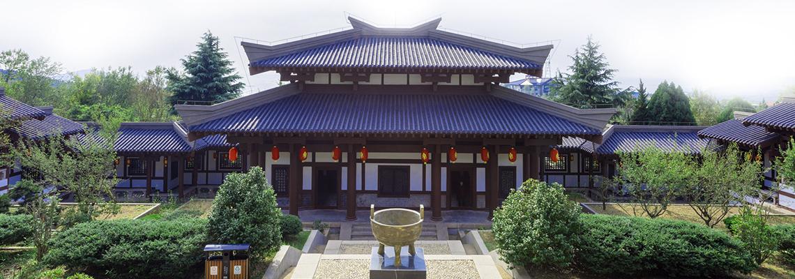 19th Asia-Pacific Vibration Conference
