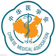 Chinese Medical Association