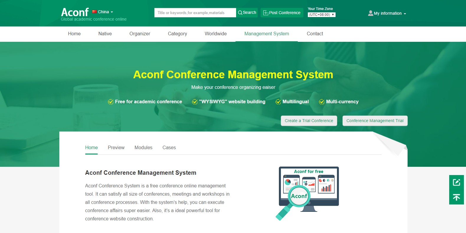 conference management system deliverable2 Conference management system v2 launched for membership associations version 2 of the me conference management system has been launched with a number of new features and improvements.