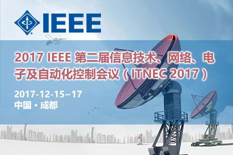 2017 IEEE 第二届信息技术、网络、电子及自动化控制会议