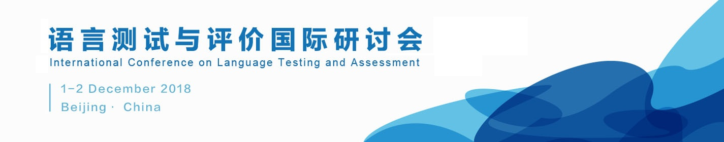 International Conference on Language Testing and Assessment