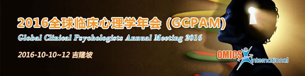 Global Clinical Psychologists Annual Meeting 2016